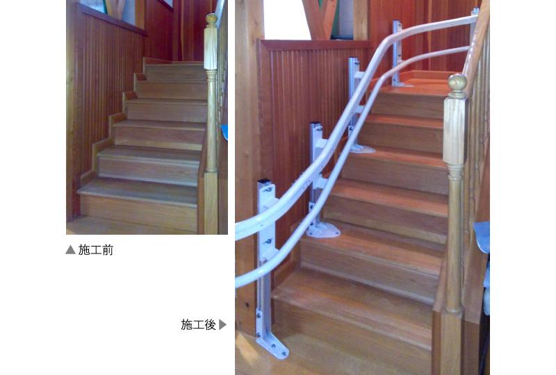階段昇降機のある家