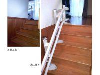 踊り場→2階
