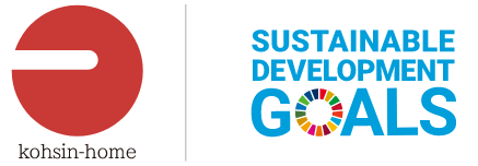 コーシンホーム Sustainable Development Goals